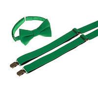 Галстук-бабочка и подтяжки зеленого цвета от UDLER