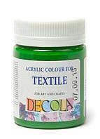 Краска акриловая для ткани ЗХК Невская Палитра DECOLA 50мл Зеленая средняя 4128722