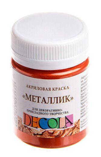 Краска акриловая - ЗХК Невская Палитра DECOLA 50мл металик Медь 352163