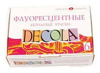 Краски акриловые ЗХК Невская Палитра DECOLA флуорисцентные набор 6цв. по 20мл 4341100