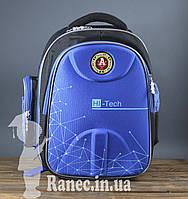 """Рюкзак школьный EVA фасад 15"""", """"HI-Tech"""", 733 CF85832"""