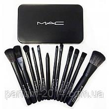 Набір кистей для макіяжу MAC 12 штук в бляшаному футлярі (репліка)