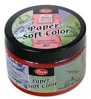 Краска для тонировки бумаги VIVA Paper-soft-color 75мл Карминовый красно-светлый VV-119040138