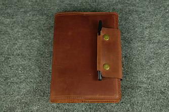 Обложка для ежедневника А5 с прошивкой |105103| коньяк