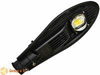 Светодиодный светильник уличный классический COB 50W 5500LM 6000K EUROLAMP LED