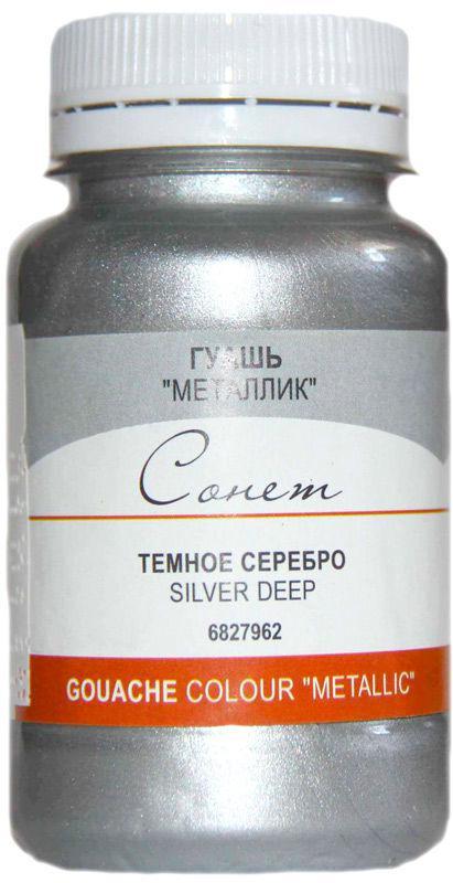Гуашь - ЗХК Невская Палитра Сонет металлик 100мл Серебро темное 6827962