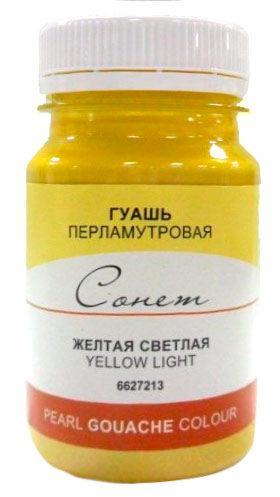 Гуашь - ЗХК Невская Палитра Сонет перламутр 100мл Желтая светлая 6627213