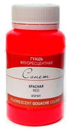 Гуашь - ЗХК Невская Палитра Сонет флуоресцентная 100мл Красная 6727331