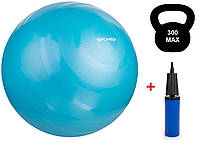 Гимнастический мяч для спорта 55 см, фитбол с насосом, мяч для фитнеса Spokey Fitball MOD