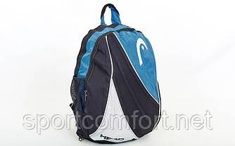 Рюкзак спортивный Head(48х30х21 см)