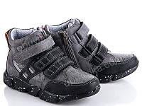 Подростковая демисезонная обувь от фирмы Солнце оптом(33-38)