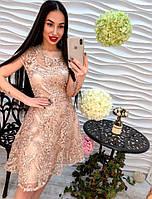 Изысканное женское платье с коротким рукавом