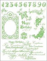 Штамп силиконовый VIVA Pardo 14*18 Happy Birthday VV-400301700