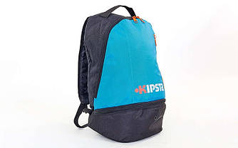 Рюкзак спортивный Kipsta (43х29х17см)