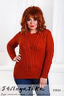 Вязанный свитер большого размера терракот, фото 1