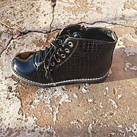 Стильные демисезонные ботинки для девочки р33,34 ТМ С.Луч
