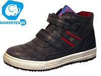 Демисезонные ботинки С Луч, р 32-37