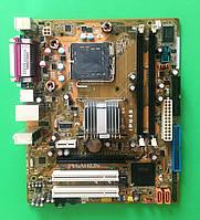Плата S775 ASUS IPM45 на DDR2 понимает 2 ЯДРА ПРОЦЫ INTEL до Core2DUO E7500 с ГАРАНТИЕЙ