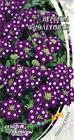 Семена Вербена Фиолетовая, (Семена)