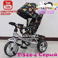 Детский Трехколесный Велосипед Baby Tilly 344-4, Серый