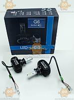 LED лампы головного света лампа LED H3 G6 12v 5500k 4000L радиатор