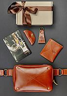 Подарунковий набір шкіряний чоловічий коньячний (сумка, портмоне, брелок, листівка) ручна робота