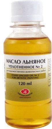 Масло льняное ЗХК Невская Палитра уплотненное №2 120мл 2333925