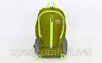 Рюкзак спортивный Color life  (46х29х18см)
