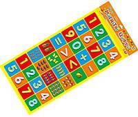 Игра CREATIVE 4201 Магнитные цифры 13133001Р