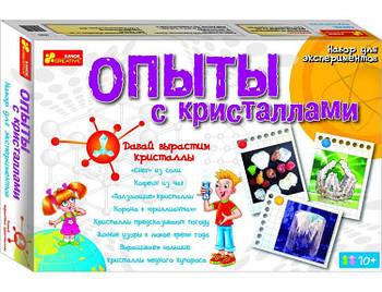 Набор для экспериментов Creative 0320 Опыты с кристаллами 12114002Р
