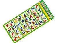 Игра Creative 4203 Магнитная азбука (русский) 15133007Р