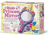 Набор для творчества 4M гипс Зеркальце принцессы 2742