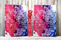 Скретч постер игра для влюбленных My Poster Sex edition UKR/ENG в тубусе, фото 1