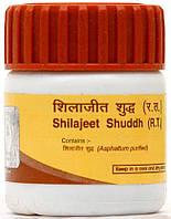 Шиладжит (Shilajit) тоник для мозга ,мумие индийское