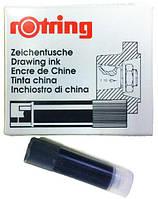 Картриджи для изографа ROTRING 5шт R5902**