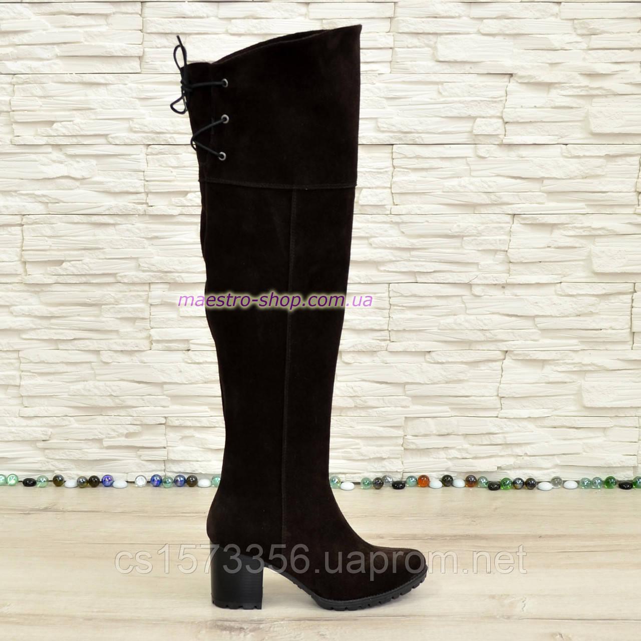 Замшевые коричневые ботфорты на устойчивом  каблуке демисезонные