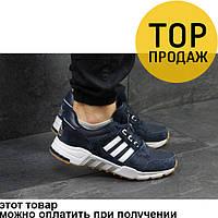 Мужские кроссовки Adidas Equipment, темно-синие с белым/ кроссовки мужские Адидас Эквипмент, кожа нубук,модные