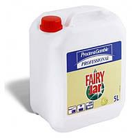 Средство для мытья посуды 5 л. Лимон Fairy
