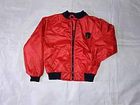 Куртка ветровка подростковая легкая на рост 116-140 см