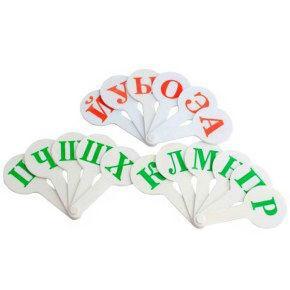 Веер пластиковый буквы Алфавит русский А-Я (3шт) АТЛАС 5373/7373