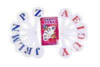 Веер Пластиковые буквы Алфавит английский А-Z (2шт) АТЛАС 7372