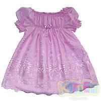 Платье «Инесса»