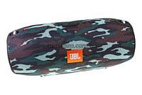 Колонка JBL Xtreme khaki