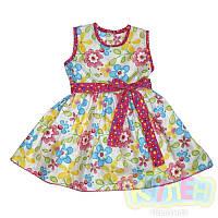 Платье «Саманта»