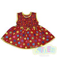 Платье «Люсинька»