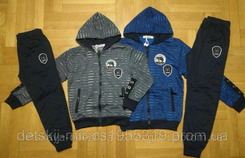 b416b24df748 Спортивный костюм для мальчика 116-146 см  продажа детских вещей ...