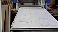 Раскрой материалов на станке с чпу