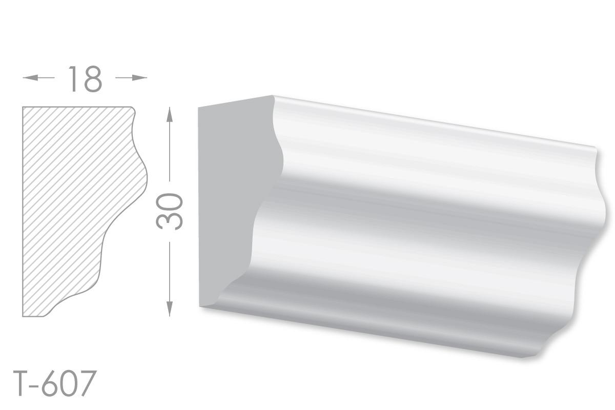 Декоративний молдинг, плінтус, фриз, тяга з гладким профілем з гіпсу т-607