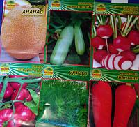 Семена макси пакеты