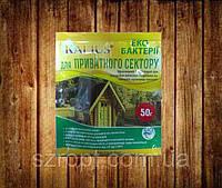 Биопрепарат KALIUS 50г (для выгребных ям и уличных туалетов)
